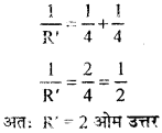 RBSE Solutions for Class 10 Science Chapter 10 विद्युत धारा image - 30